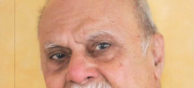 Ashwinee Bhatt Othar Novel અશ્વિની ભટ્ટ ઓથાર નવલકથા