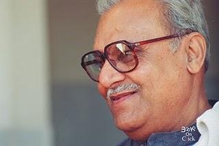 Ashwinee Bhatt Othar Novel અશ્વિની ભટ્ટ ઓથાર નવલકથા 001