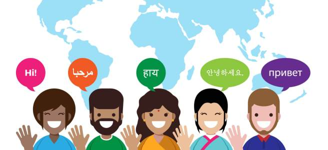 International Mother Language Day Gujarati