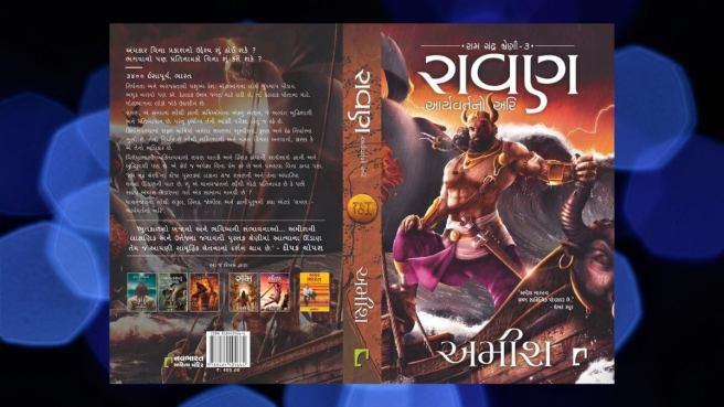 Chirag Thakkar Jay - Translation - Amish Tripathi - Raavan Enemy of Aaryavart