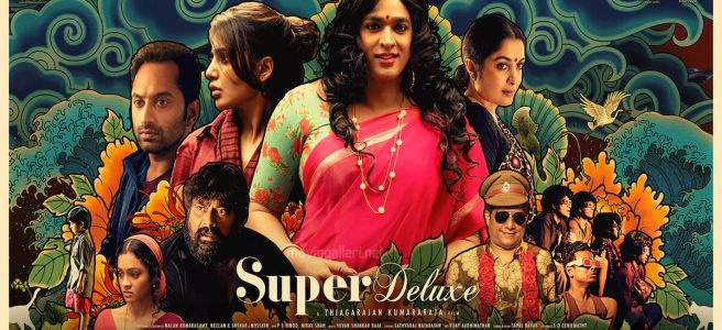 Super Deluxe Vijay Sethupathi Movie Review Chirag Thakkar