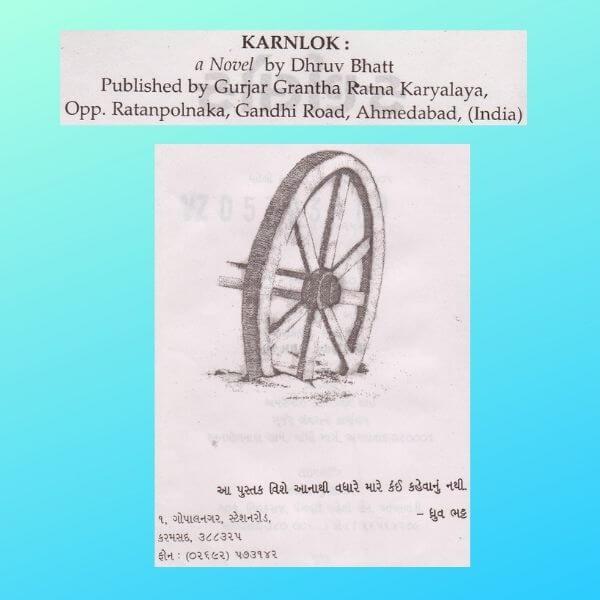 Dhruv-Bhatt-Gujarati-Novel-Karnlok-Book-Review-Chirag-Thakkar-Jay